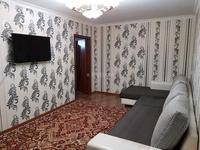 2-комнатная квартира, 54 м², 5/5 этаж посуточно