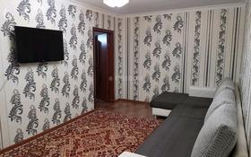 2-комнатная квартира, 54 м², 5/5 этаж посуточно, Назарбаева 31 — Суворова за 7 000 〒 в Павлодаре