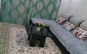 2-комнатная квартира, 47 м², 3/5 этаж по часам, Жансугурова 73 за 2 000 〒 в Талдыкоргане