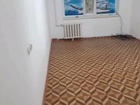 1-комнатная квартира, 34 м², 3/5 этаж
