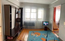 2-комнатная квартира, 46 м², 4/4 этаж помесячно, бульвар Гагарин 15 за 80 000 〒 в Усть-Каменогорске