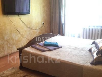 1-комнатная квартира, 38 м² посуточно, Макатаева 46 за 9 000 〒 в Алматы, Медеуский р-н