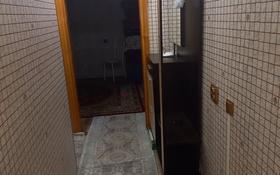 2-комнатная квартира, 45 м², 1/5 этаж, улица Шевченко 29 за 10 млн 〒 в Жезказгане