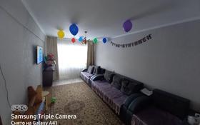 2-комнатная квартира, 48 м², 2/5 этаж, Михаэлиса 19 — 30-й Гвардейской Дивизии за ~ 17.4 млн 〒 в Усть-Каменогорске