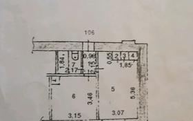 1-комнатная квартира, 33 м², 8/9 этаж, проспект Сатпаева 3 за 6.1 млн 〒 в Усть-Каменогорске
