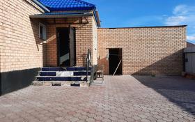 5-комнатный дом, 138 м², 10 сот., мкр Кунгей игилик би 41 за 45 млн 〒 в Караганде, Казыбек би р-н
