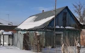3-комнатный дом, 55 м², 10 сот., Левый берег за 4.2 млн 〒 в Усть-Каменогорске