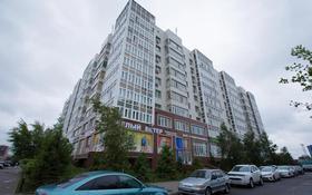 3-комнатная квартира, 97 м², 2/9 этаж, Достык за ~ 33 млн 〒 в Нур-Султане (Астана), Есиль р-н