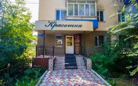 Офис площадью 42 м², Гаухар Ана 81 — Акын Сара за 25 млн 〒 в Талдыкоргане