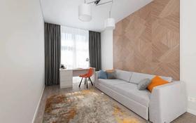 3-комнатная квартира, 130 м², 4/6 этаж помесячно, Мангилик Ел 28 за 400 000 〒 в Нур-Султане (Астана), Есиль р-н