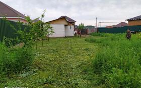 2-комнатный дом, 56 м², 10 сот., ул. Каракия за 9.5 млн 〒 в Каскелене