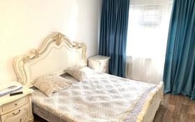 1-комнатная квартира, 32 м², 2/5 этаж, Авангард-3 36 за 9 млн 〒 в Атырау, Авангард-3