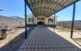 6-комнатный дом, 200 м², 6 сот., Көккөл 19а за 32 млн 〒 в Туркестане