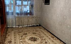 3-комнатная квартира, 57 м², 3/3 этаж, Мира 5 — Горняков за ~ 10 млн 〒 в Рудном