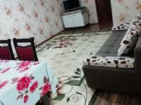 1-комнатная квартира, 46 м², 3/4 этаж