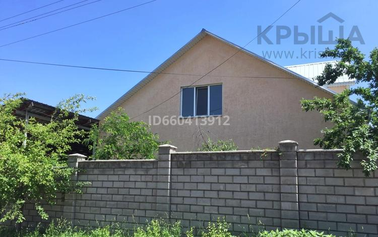 5-комнатный дом, 170 м², 11 сот., мкр Акжар, Акжар Лашын 32 за 53 млн 〒 в Алматы, Наурызбайский р-н