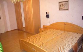 1-комнатная квартира, 40 м² посуточно, Кутузова за 4 000 〒 в Павлодаре