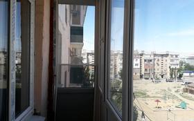 3-комнатная квартира, 46 м², 4/5 этаж, Привокзальный-3А за 10 млн 〒 в Атырау, Привокзальный-3А