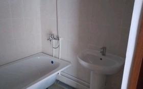 1-комнатная квартира, 40 м², 4/9 этаж, Юбилейный 35Б за 11 млн 〒 в Кокшетау