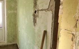 2-комнатная квартира, 44 м², 2/5 этаж, проспект Сарыарка 36/1 — Богенбая/Женис за 14.8 млн 〒 в Нур-Султане (Астана), Сарыарка р-н