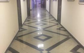 Офис площадью 20 м², Назарбаева 65 — Макатаева за 3 500 〒 в Алматы, Медеуский р-н