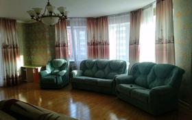 3-комнатная квартира, 100 м², 3/9 этаж помесячно, Сейфуллина 3 за 180 000 〒 в Нур-Султане (Астана), Сарыарка р-н