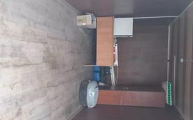Контейнер площадью 15 м², проспект Богенбай батыра за 600 000 〒 в Нур-Султане (Астана), Сарыарка р-н
