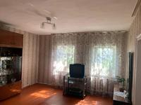 3-комнатный дом, 60 м², 6 сот., 2 заречная за 9.9 млн 〒 в Усть-Каменогорске