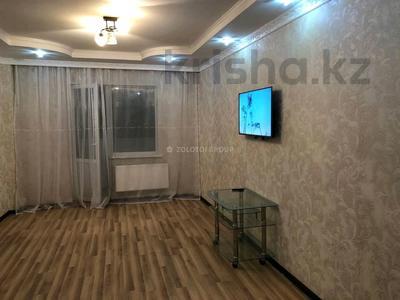 2-комнатная квартира, 65 м² помесячно, Сыганак 18/1 за 130 000 〒 в Нур-Султане (Астана) — фото 2