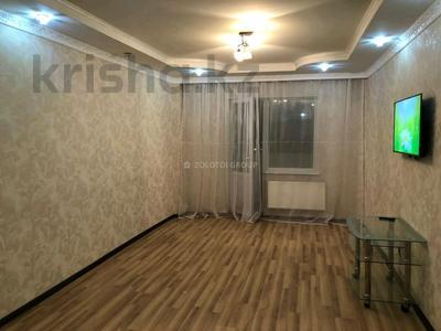 2-комнатная квартира, 65 м² помесячно, Сыганак 18/1 за 130 000 〒 в Нур-Султане (Астана) — фото 5