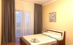 2-комнатная квартира, 63 м², 7/43 этаж посуточно, Желтоксан 2/1 — Бухарбай батыра за 15 000 〒 в Нур-Султане (Астана), Сарыарка р-н