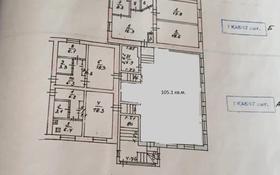 Магазин площадью 370 м², Желтоксан — Курмангазы за 1.8 млн 〒 в Алматы, Алмалинский р-н