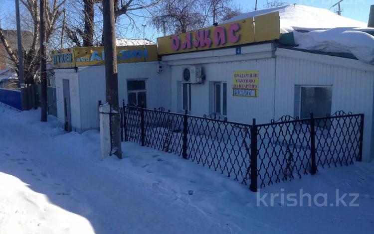 4-комнатный дом, 87 м², 6.5 сот., Валиханова 4 за 5.8 млн 〒 в Кокшетау