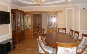 5-комнатная квартира, 170 м², 15/16 этаж помесячно, Аль-Фараби 53 — Маркова за 550 000 〒 в Алматы, Бостандыкский р-н