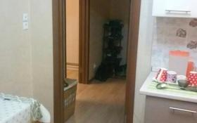 1-комнатная квартира, 36 м², 2/9 этаж, Сатпаева за 13.5 млн 〒 в Нур-Султане (Астана), Алматы р-н