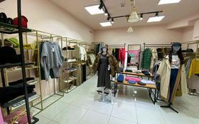 Магазин площадью 40 м², проспект Назарбаева 77 — Жибек жолы за 400 000 〒 в Алматы, Алмалинский р-н