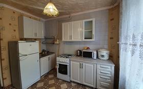 2-комнатная квартира, 51 м², 1/9 этаж помесячно, Гапеева 12 за 80 000 〒 в Караганде, Казыбек би р-н