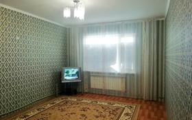 4-комнатный дом, 150 м², 6 сот., Пионерская за 14.6 млн 〒 в Трекино