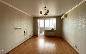 2-комнатная квартира, 54 м², 8/9 этаж, Герасимова за 18 млн 〒 в Костанае