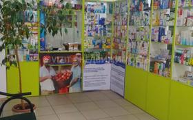 Помещение с действующим бизнесом. за 49 млн 〒 в Талгаре