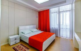 1-комнатная квартира, 42 м², 26 этаж посуточно, Кошкарбаева 10/1 — Тауелсыздык за 13 000 〒 в Нур-Султане (Астана)
