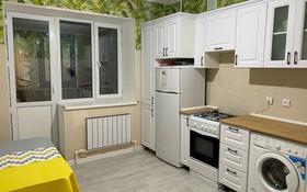 1-комнатная квартира, 45 м², 3/9 этаж, Нур Актобе за 7.8 млн 〒