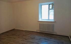 1-комнатная квартира, 20 м², 1/2 этаж, Жанкент 5 за 4.6 млн 〒 в Нур-Султане (Астане), Алматы р-н