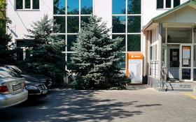 Офис площадью 770 м², УЛ. Гали Орманова — УГ. Назарбаева за 160 млн 〒 в Талдыкоргане