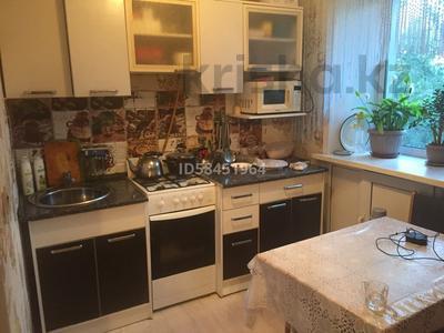 3-комнатная квартира, 44.5 м², 5/5 этаж помесячно, Ермекова 10/2 за 85 000 〒 в Караганде, Казыбек би р-н — фото 6