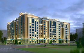 4-комнатная квартира, 94.77 м², 4/9 этаж, Коргалжынское шоссе 16б за ~ 19 млн 〒 в Нур-Султане (Астана), Есиль р-н