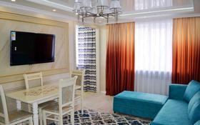3-комнатная квартира, 70 м², 1/5 этаж, Ильева — Б. Момышұлы за 28.5 млн 〒 в Шымкенте