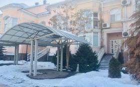 4-комнатный дом, 250 м², 3 сот., проспект Достык 319 за 177 млн 〒 в Алматы, Медеуский р-н