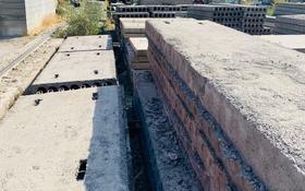 Промбаза 2.2 га, Попова б/н за 350 млн 〒 в Шымкенте, Аль-Фарабийский р-н
