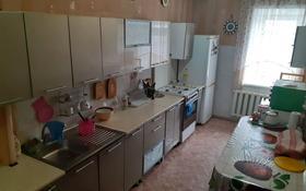 4-комнатная квартира, 78.5 м², 2/5 этаж, Щучинск 47 за 23 млн 〒